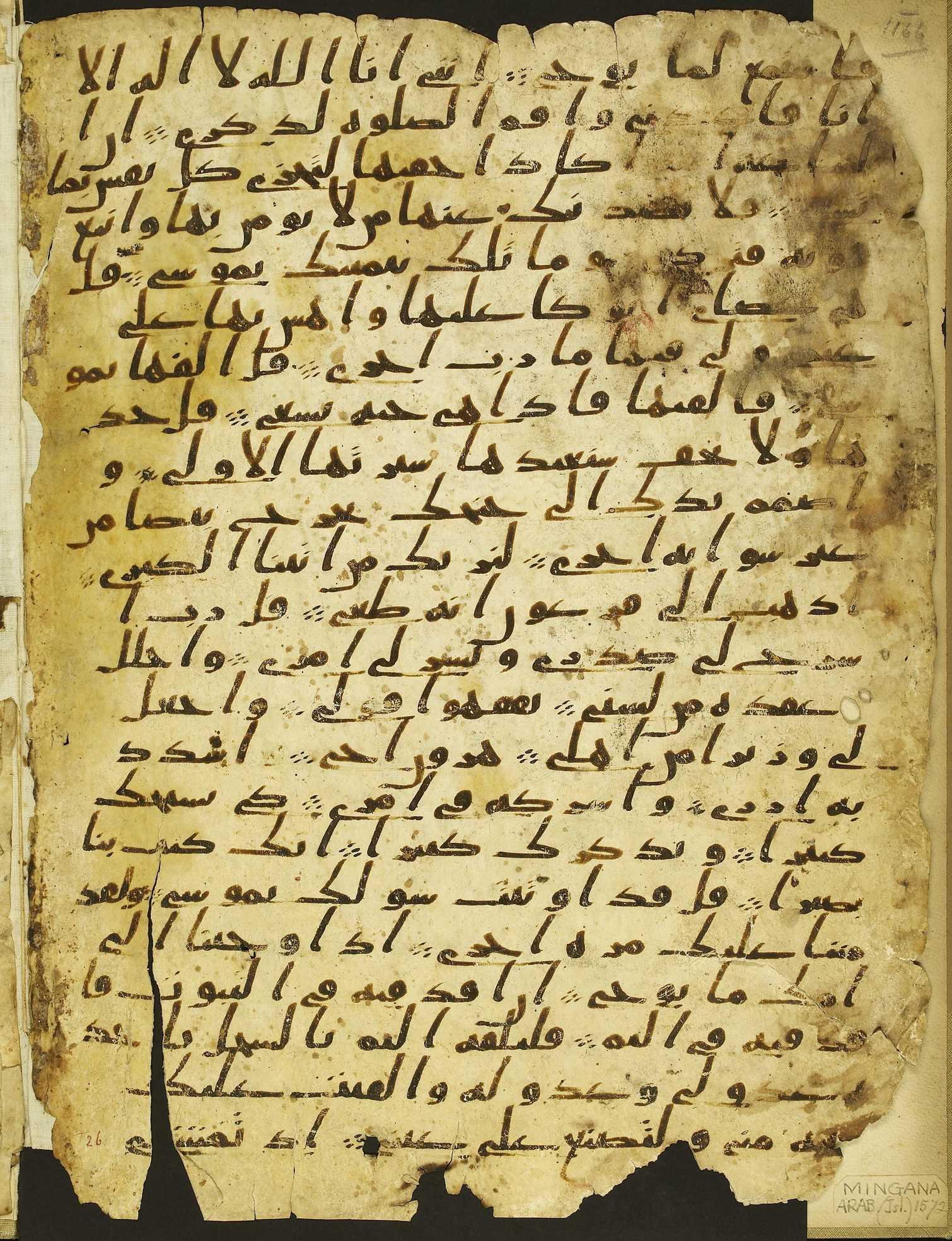 encyclopedia of islam vol 5 pdf