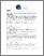review_b001.pdf
